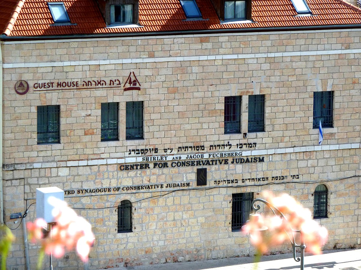 Közös szakmai képzésen fáradozik az OR-ZSE és a jeruzsálemi Neológ (Conservative) Jesiva